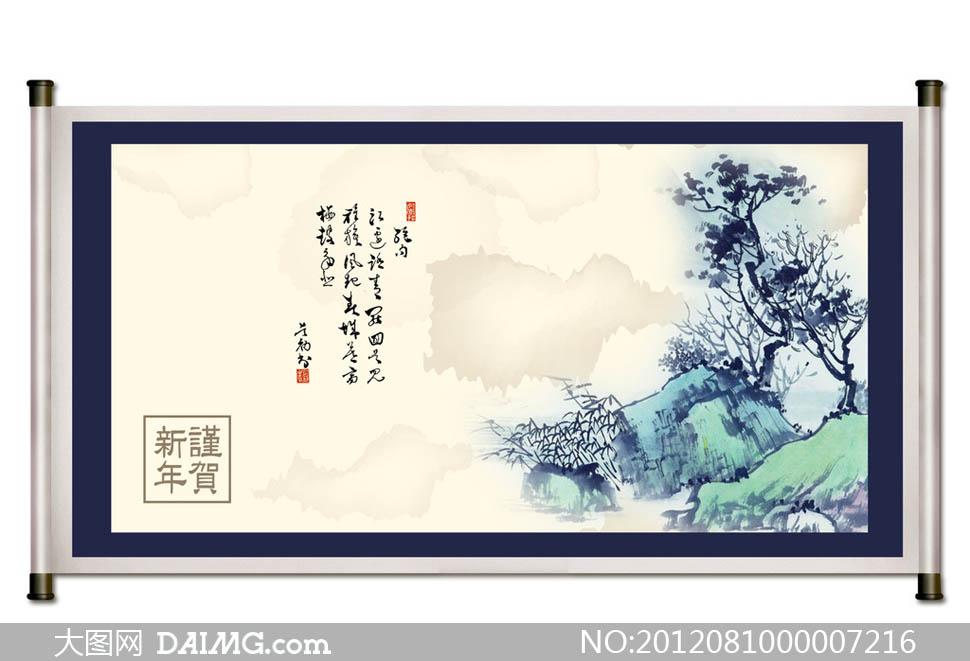 中国风水墨国画卷轴设计psd源文件