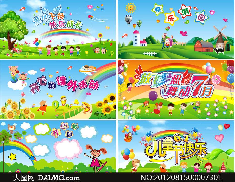 网络美术馆_少儿绘画作品欣赏_儿童画欣赏_中国-儿童画图片大全放