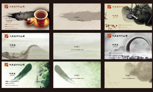 中国风墨迹名片设计PSD源文件