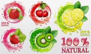 草莓等水果与逼真水珠矢量素材