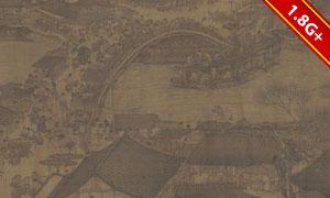 清明上河图故宫收藏版(TIF)