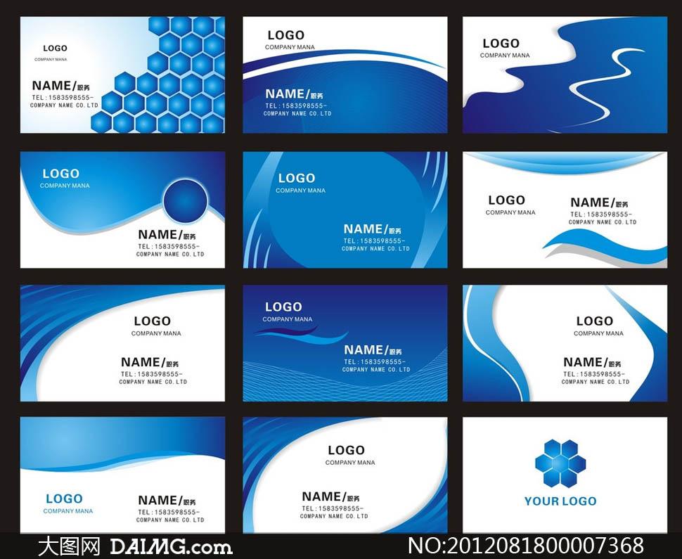 cdr14 关键词: 蓝色动感曲线简洁分子生物科技简洁渐变色名片卡片背景图片