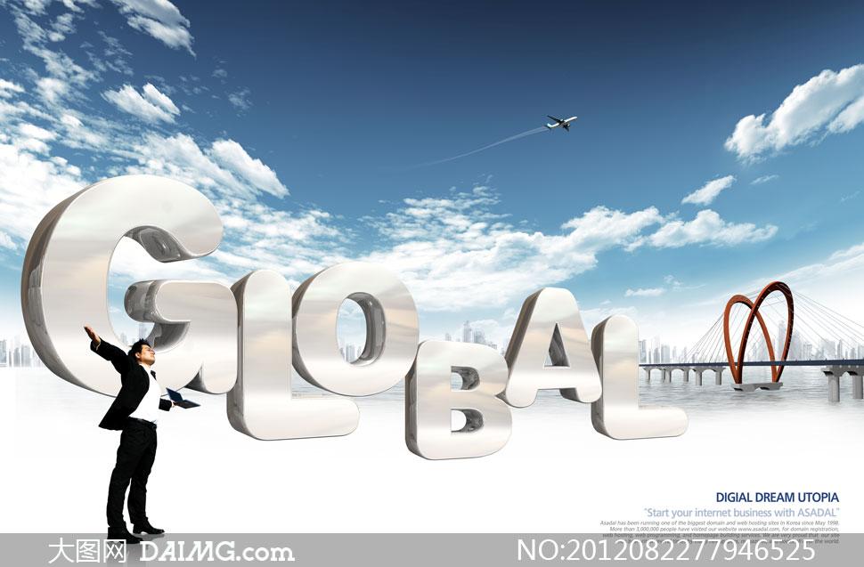 蓝天白云天空云层云彩多云飞机立体字金属字城市建筑