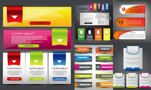 炫彩立体感网页标志设计矢量素材