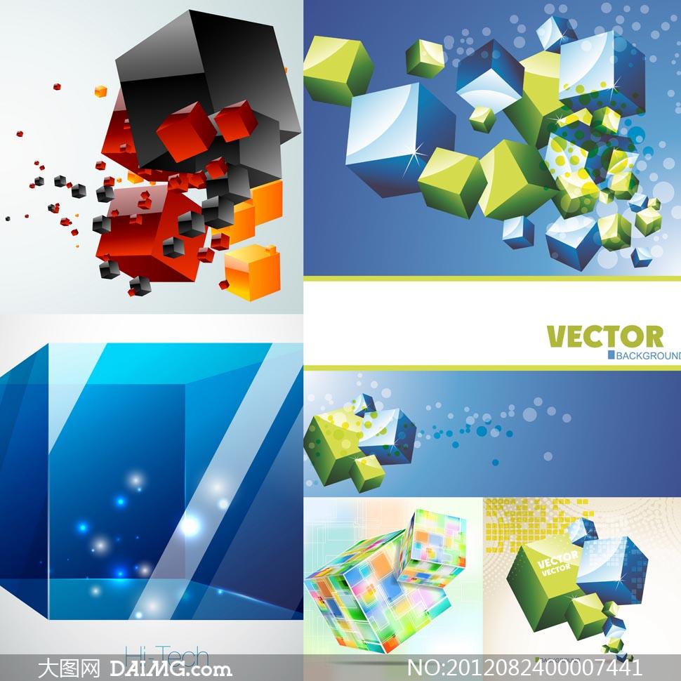 科技时尚立方体设计元素矢量素材