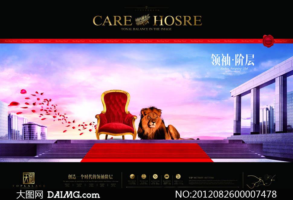 高端地产海报背景设计psd源文件 - 大图网设计素材下载