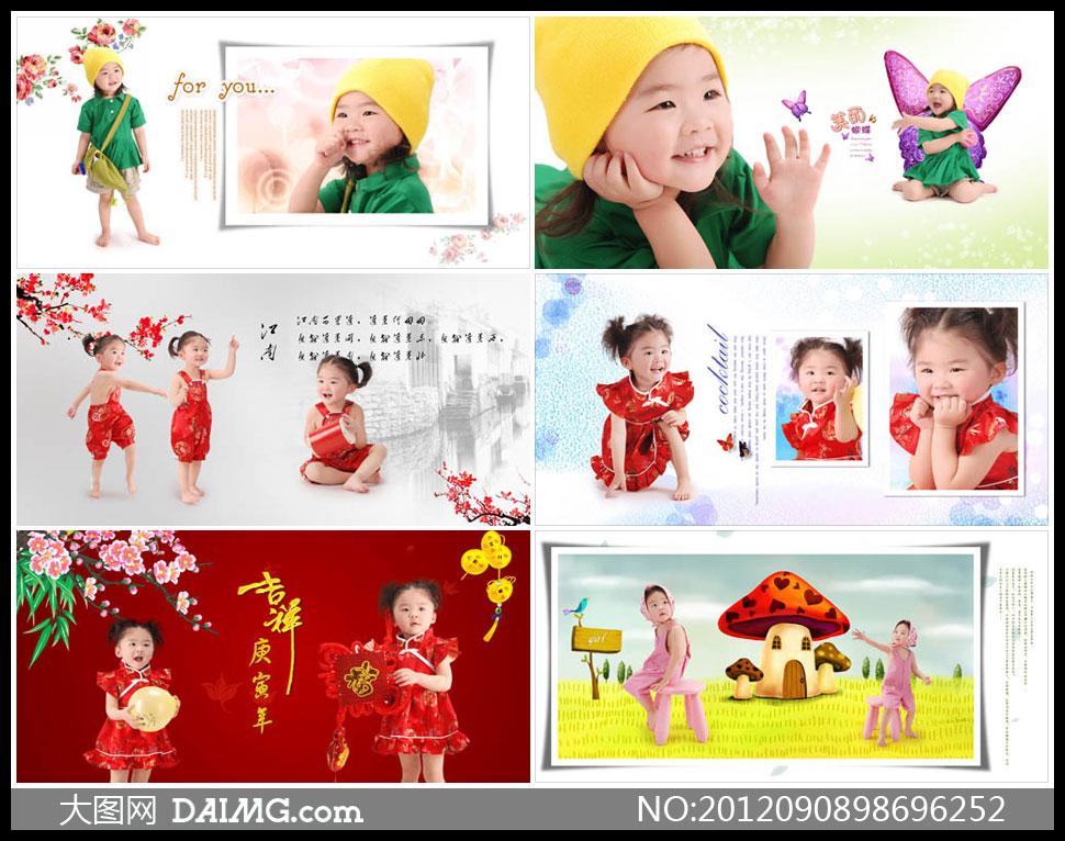 儿童照摄影版式设计版面设计照片模板相片模板小女孩帽子蝴蝶树枝梅花