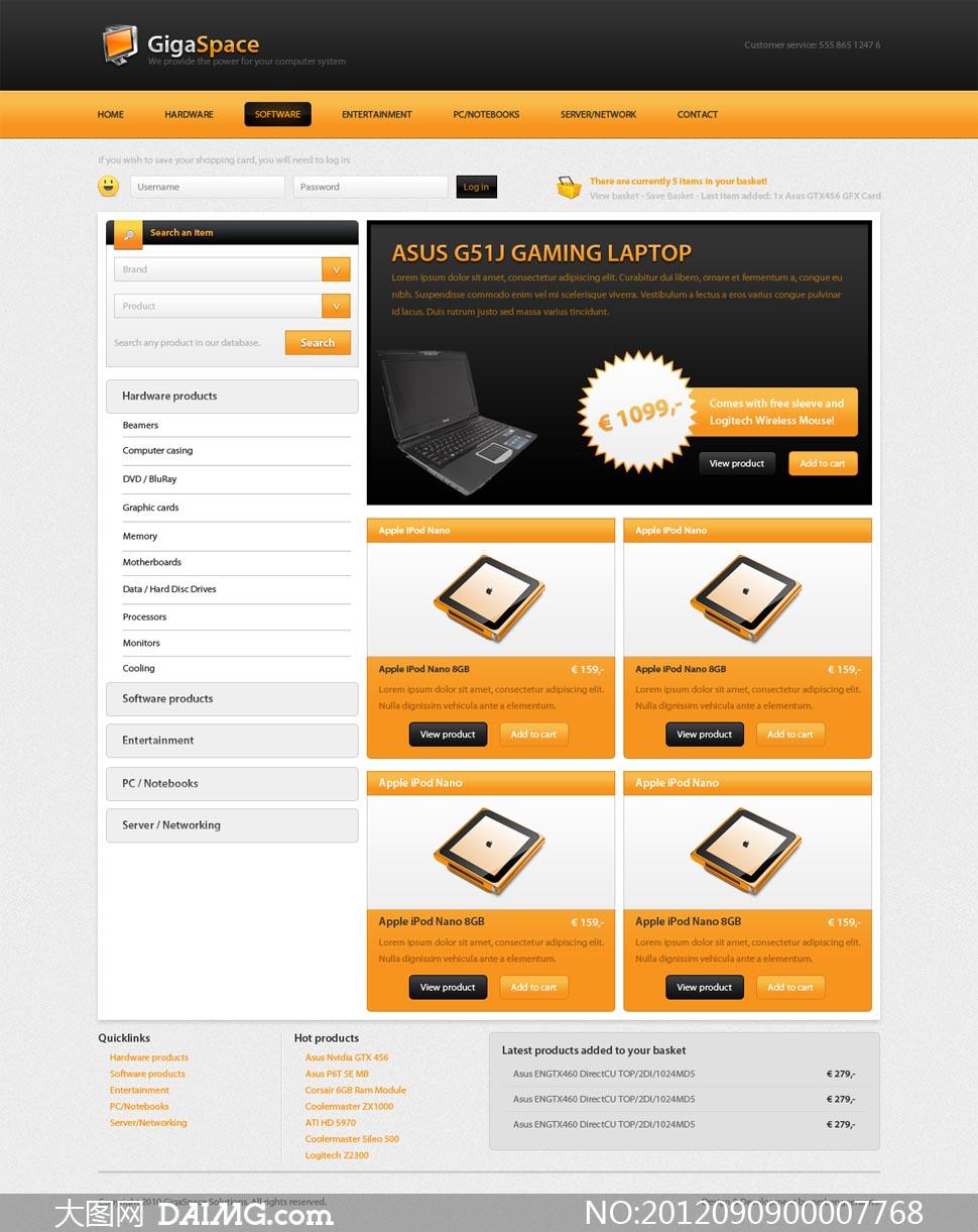 外国黄色网址登录_横黄色电子商务网站模板psd素材