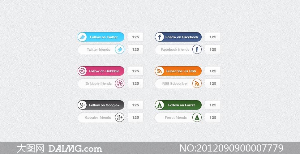 国外彩色网页分享按钮设计psd素材