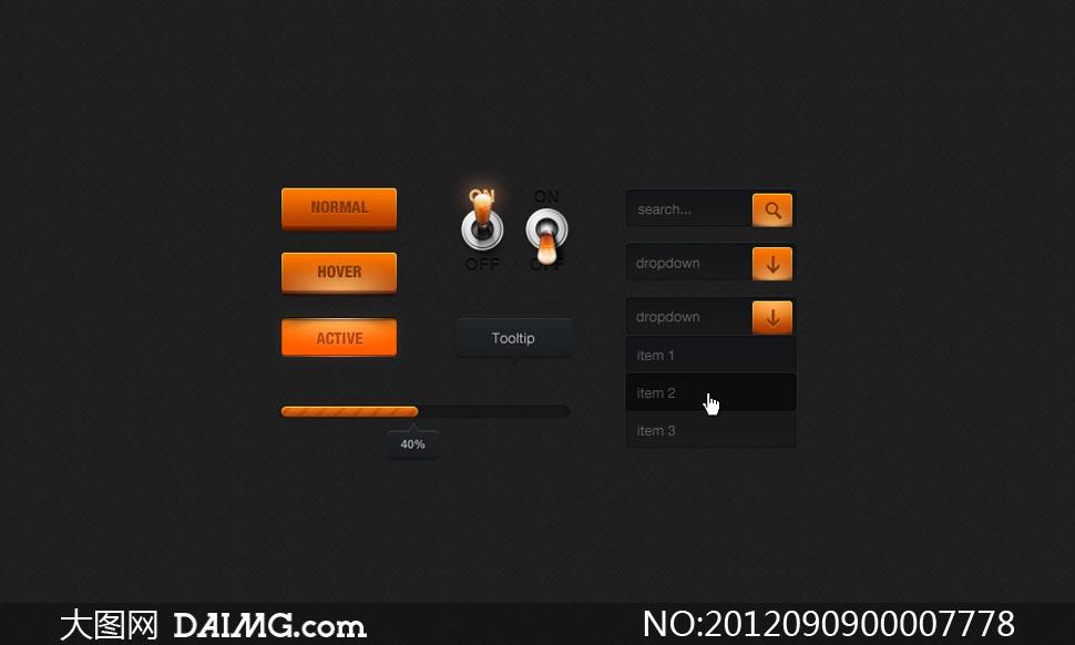 橙黄色网页ui设计按钮psd素材