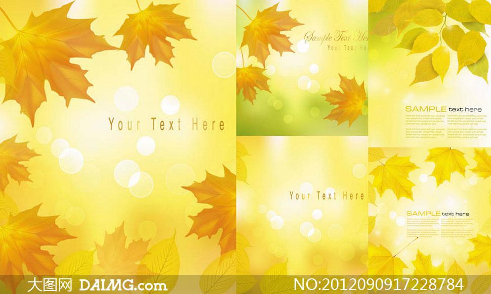 秋天树叶与梦幻朦胧背景矢量素材