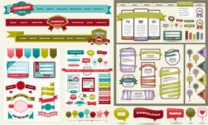 网页界面设计适用设计元素矢量素材