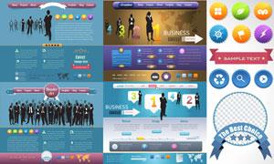 企业网站界面设计矢量素材