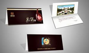 房地产邀请函设计PSD源文件