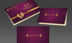 中国邮政夜宴邀请函模板PSD源文件