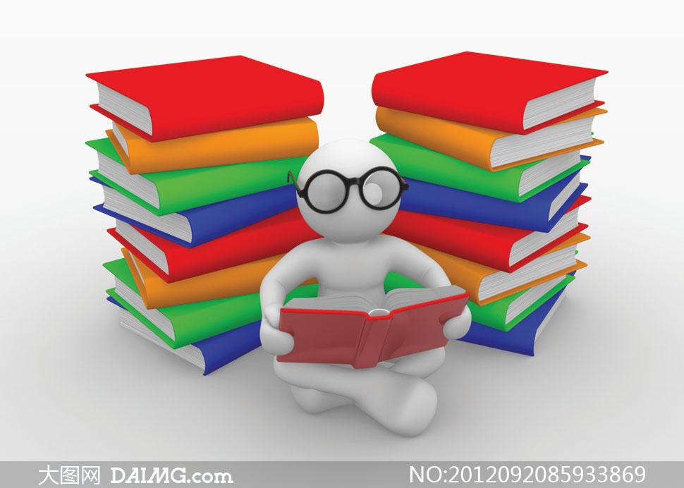 小人书收藏网_坐着看书的立体3D小人创意高清图片 - 大图网daimg.com