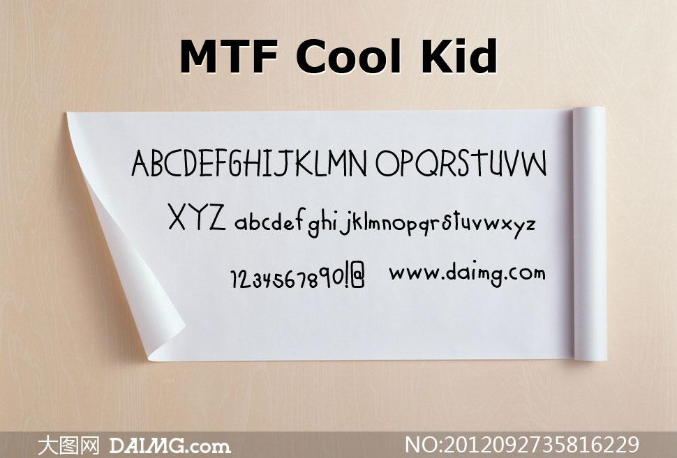 (英文手写字体) 上一篇: mtf ca maura(英文手写字体