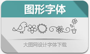 MTF Sweet Nature Dings(图形字体)