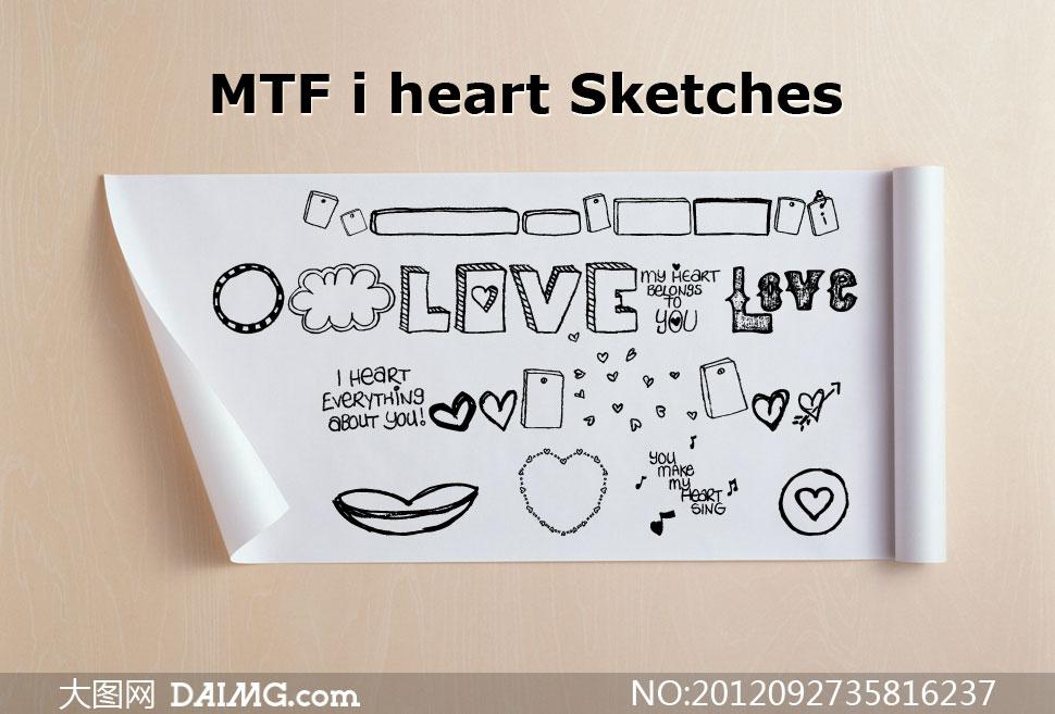 MTF i heart Sketches(手绘字体)