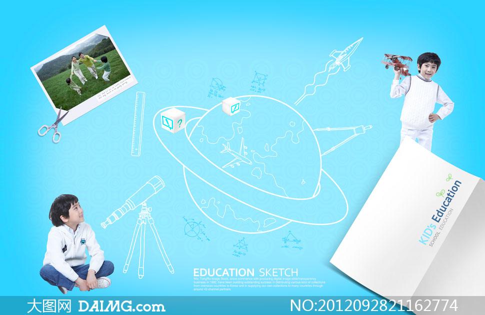 手绘涂鸦照片相片剪子望远镜地球飞机航模蓝色教育
