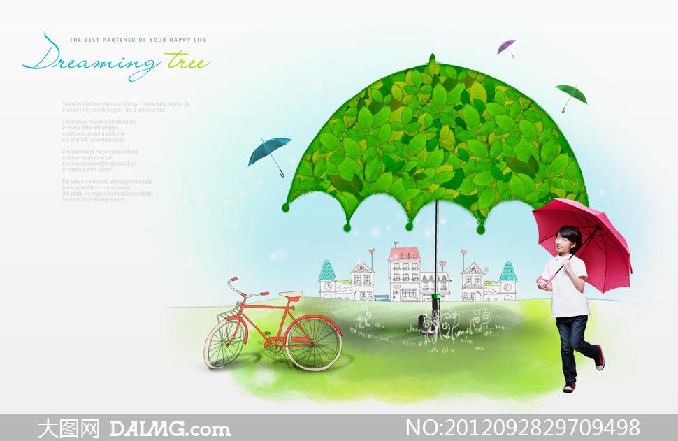 撑着雨伞的小女孩创意psd分层素材