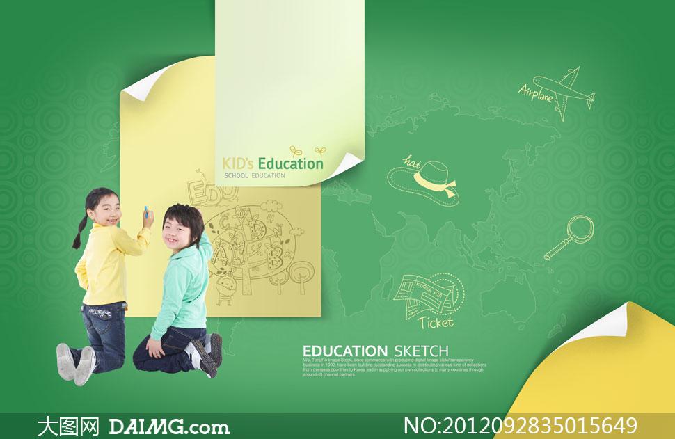 画画扭头跪着黄色绿色背景圆圈地图educationsketch