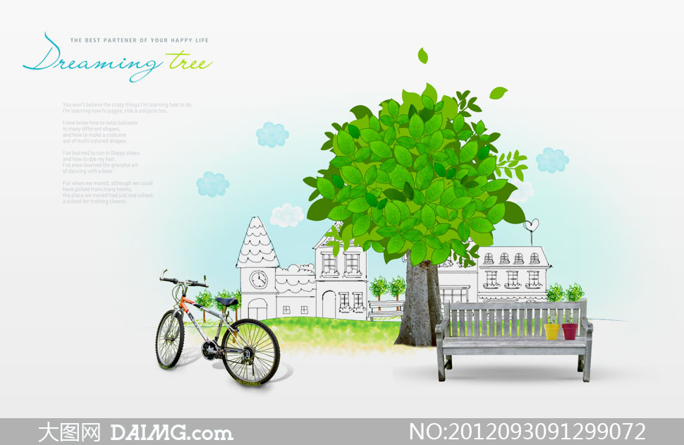 涂鸦手绘叶子绿叶云朵楼房素描白描自行车单车长椅花盆盆栽盆景