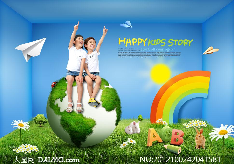 儿童小男孩小女生小男生手势指向纸飞机空间立体3d地球瓢虫彩虹墙角