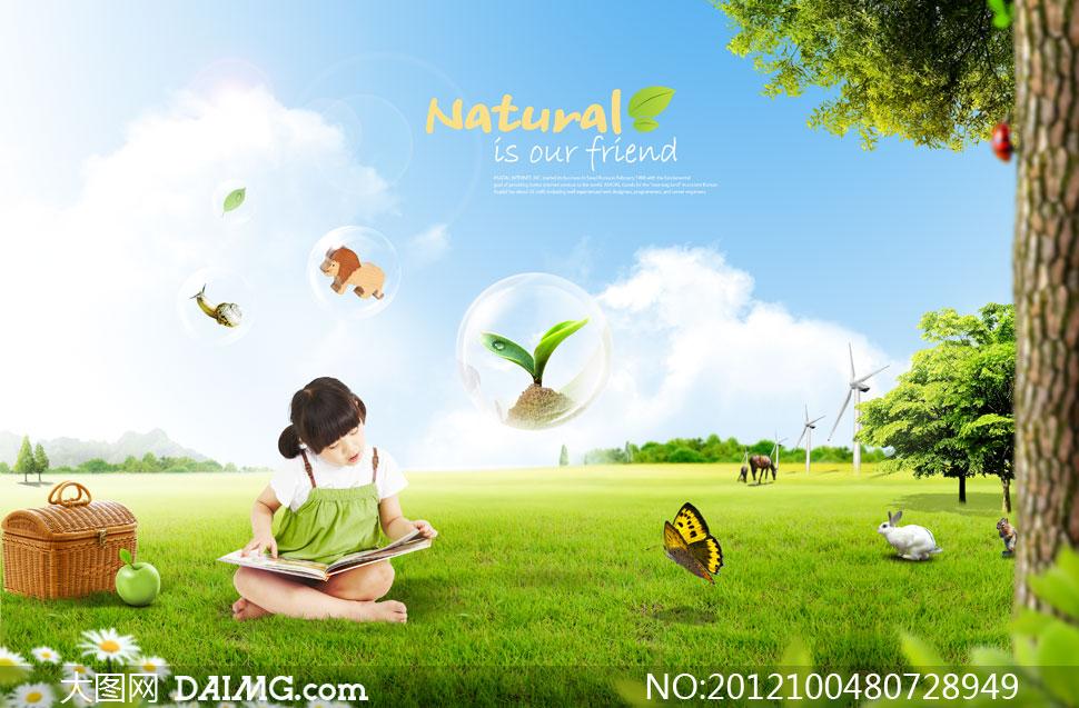 坐草地上的可爱小姑娘PSD分层素材图片