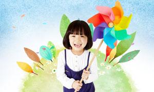 可爱小姑娘与五彩风车PSD分层素材