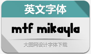 MTF Pork Chop(英文手写字体)