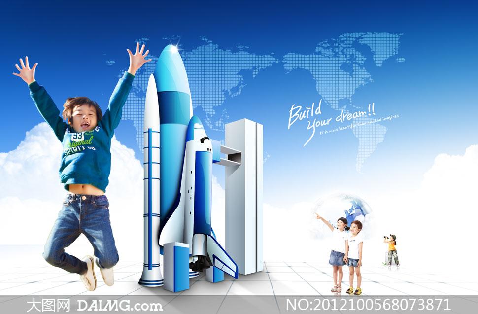 火箭发射基地与小学生psd分层素材