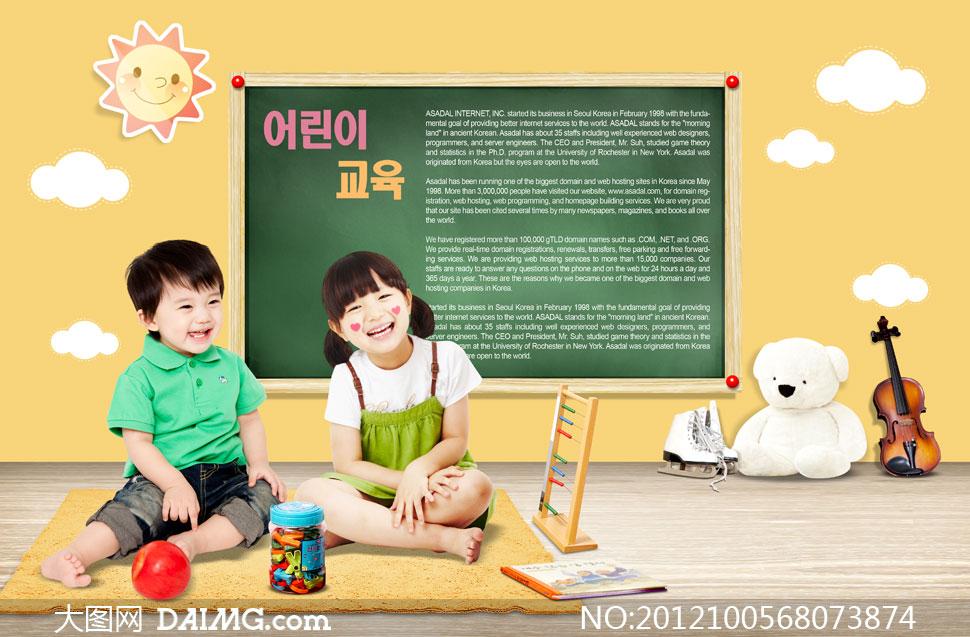 psd分层素材韩国素材no2人物小男孩小女孩小男生小女生儿童可爱笑容