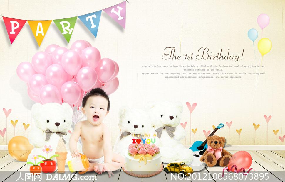 宝贝可爱小孩儿童心形气球气球开心小熊生日蛋糕玩具吉他木地板泰迪熊
