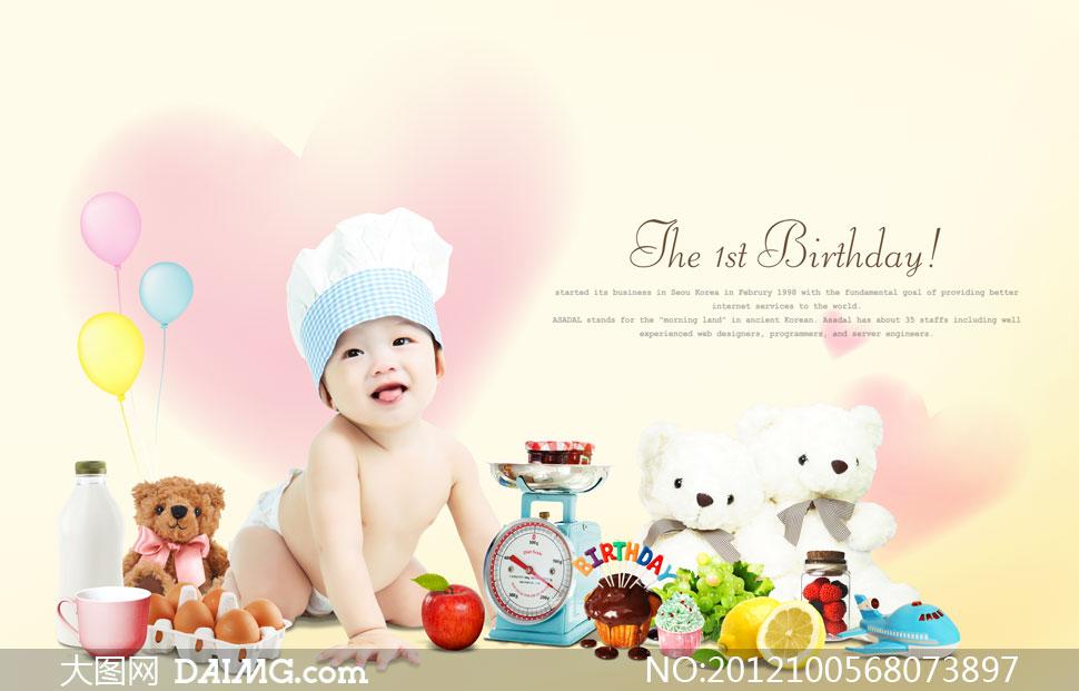 可爱小孩心形气球开心粉红色瓶子牛奶杯子小熊苹果鸡蛋生日蛋糕柠檬