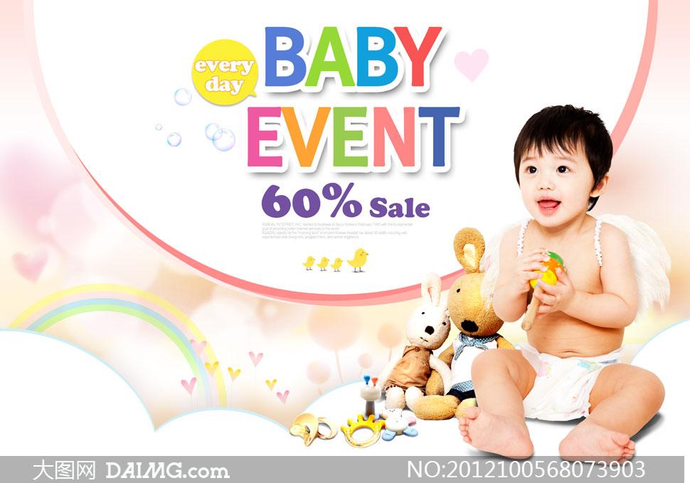 韩国素材no2人物幼儿小宝宝小宝贝儿童可爱小孩开心