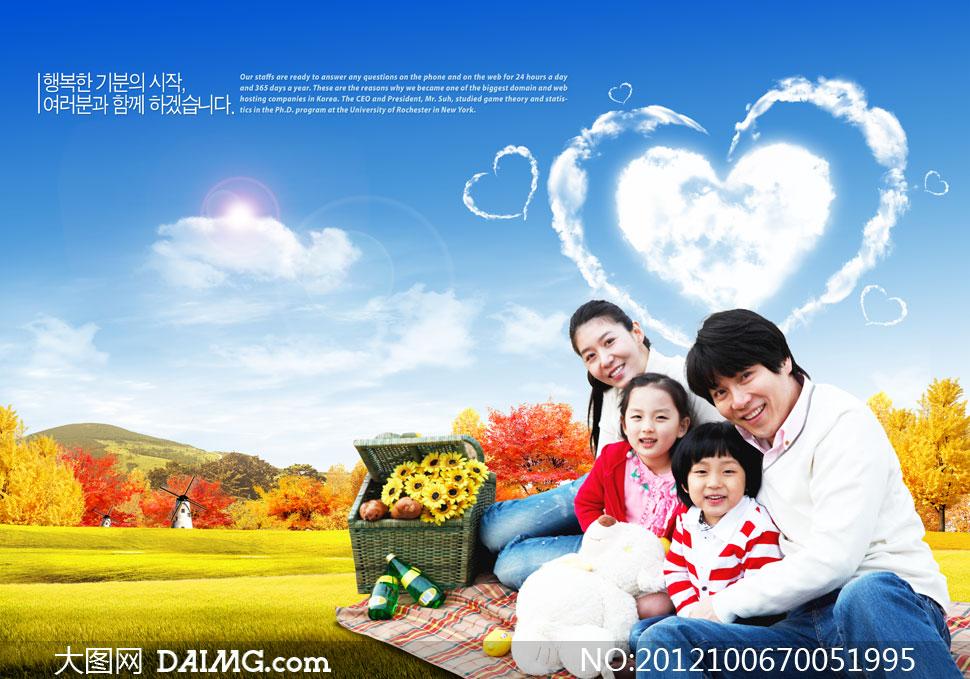 幸福一家人与秋天风景psd分层素材