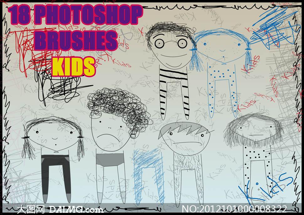 kidsphotoshopbrushes手绘铅笔画绘画线条男孩女孩