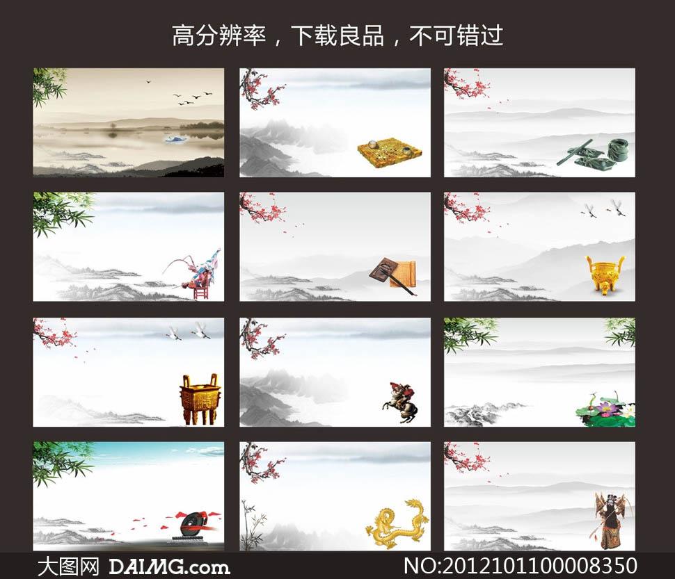 中国风展板花纹底纹宣传栏水墨山水画