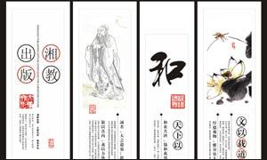 中國風企業形象展板設計矢量素材