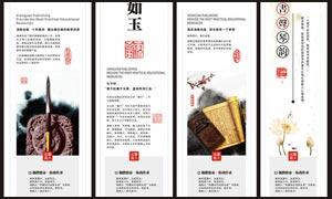 中國風豎版企業展板矢量素材