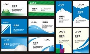藍色動感名片卡片背景矢量素材