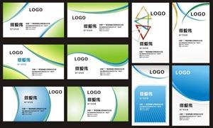 綠色清新名片背景設計矢量素材