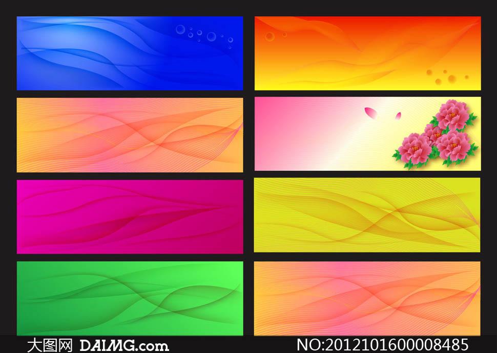 炫彩网格展板背景设计矢量素材