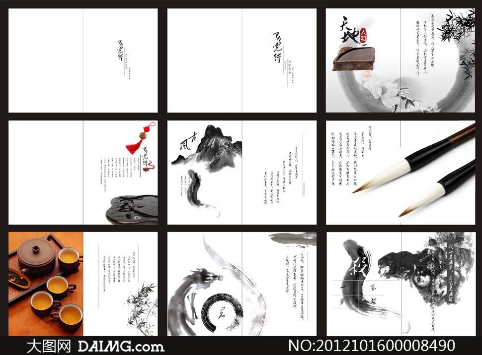 中国风古典文化画册模板矢量素材图片