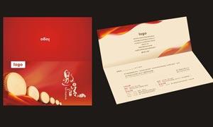 红色简洁邀请函设计矢量素材