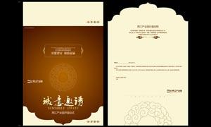 产业园开园仪式邀请函设计矢量素材
