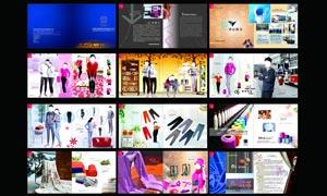 纺织品行业画册设计矢量素材