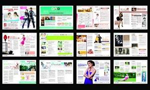 2012最新医疗杂志模板矢量素材