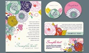 时尚花朵卡片背景设计矢量素材